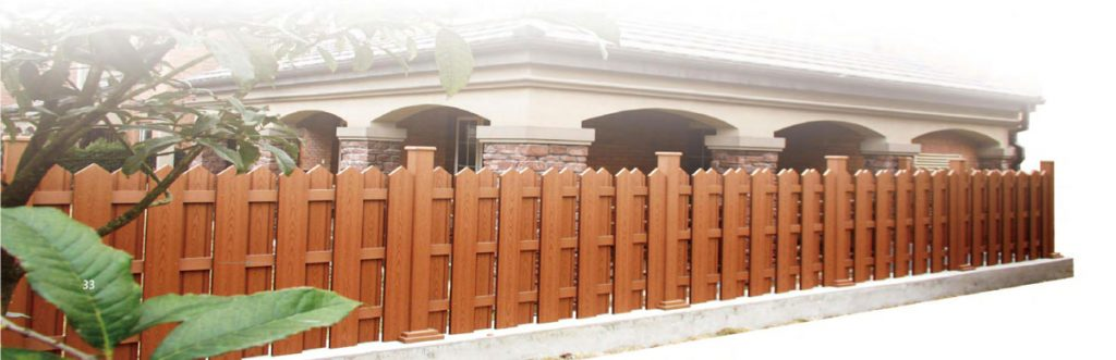 Wpc fence for your courtyard